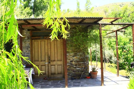 Mountain hut in the Alpujarra - Carataunas