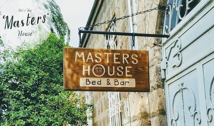 Masters' House (1 double bed)