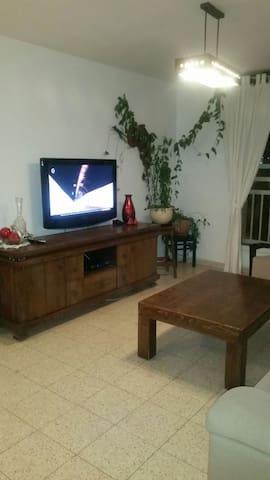 HANI - Jerusalem - Appartement