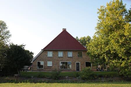 B&B HoeveBlitterswijk Scheerwolde (Giethoorn 9 km) - Scheerwolde - Condomínio