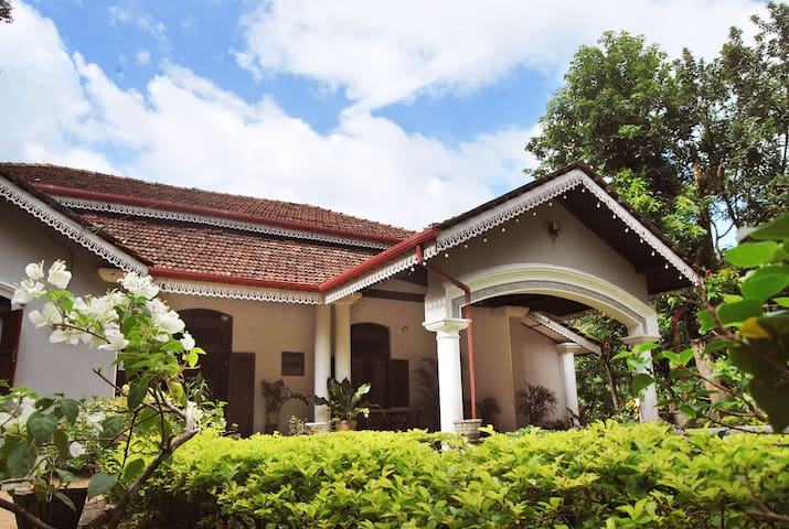Kithulvilla Holiday Bungalow - Ginigathhena - Bed & Breakfast