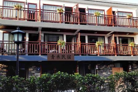 西湖边的舒适民宿,离西湖行15分钟,与百年名校浙江大学仅一墙之隔杭州最受欢迎的位置 - Hangzhou