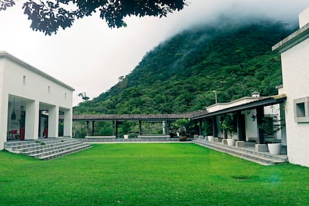 El Cocorron - Cerro Cara Iguana - Casa