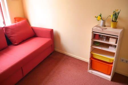 kleine fijne kamer voor 1 of 2 personen