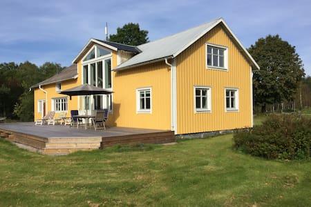B&B i skogen en mil till Gekås Ullared - Varberg Ö - Villa