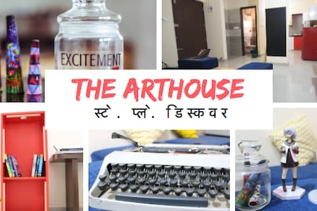 ARTHOUSE IN THE HEART OF THE CITY - Bangalore - Maison