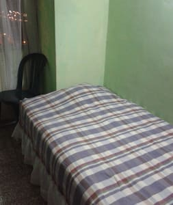 Room 4 two in Center of the city - Apartment