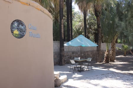 Ignacio Springs Bed & Breakfast, Casa Teresita Yurt