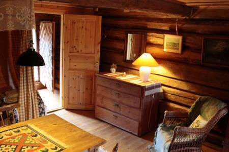 Ullershov gård - Bed&Breakfast on a farm - Nes