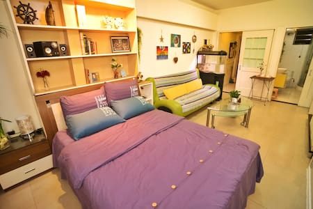 【DRAGON'S HOUSE】Chengdu丨Center丨KuanZhai Lane丨 - Chengdu - Apartment