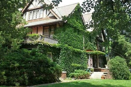 Iliff House Air B&B - Hoopeston - Maison