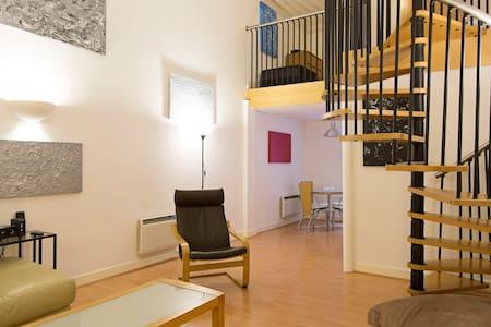 Stylish modern city centre flat - Leeds - Apartment