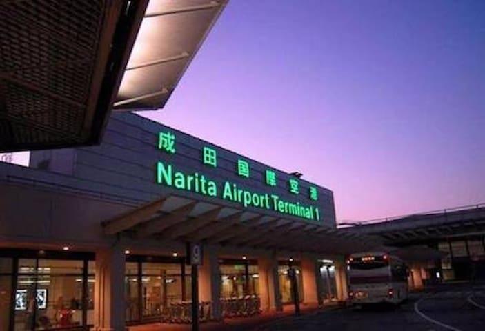 5月初到月末月岛民宿住满4日以上(成田或羽田)机场接或送1回免费。 - 中央区 - Casa