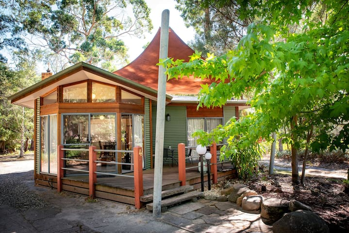 1 Br Couples Retreat in the centre of Halls Gap