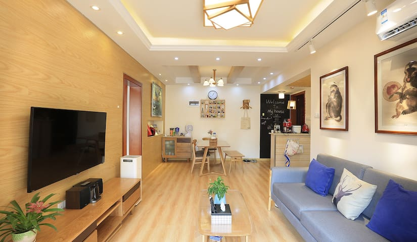 梅溪湖旁的日式公寓 - 长沙市 - Διαμέρισμα