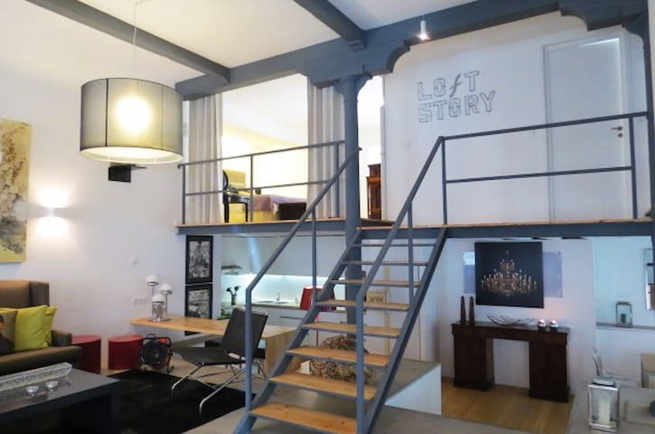 LOFTSTORY- Luxurious loft in the heart of Lisbon - Lisboa - Loft