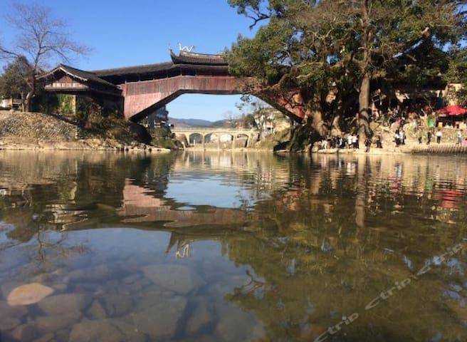 桥畔民宿 - Wenzhou - Ev