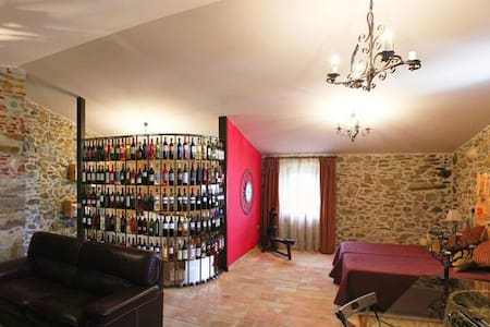 Suite Romantica en Hotel Rustico ( Vinum Rosae ). - Mollet de Peralada - Byt