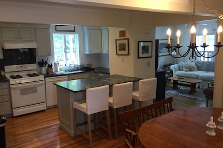 Country Charm Hopkinton - 3 Bedroom - House