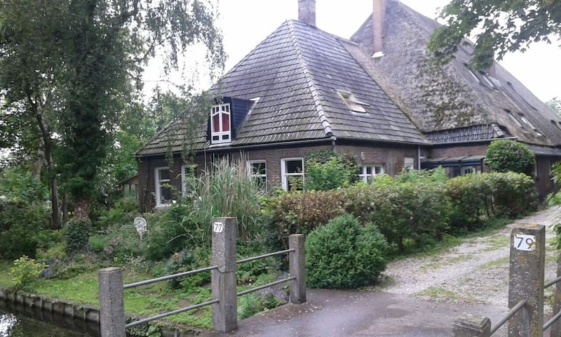 old farmhouse near amsterdam - Hensbroek - วิลล่า