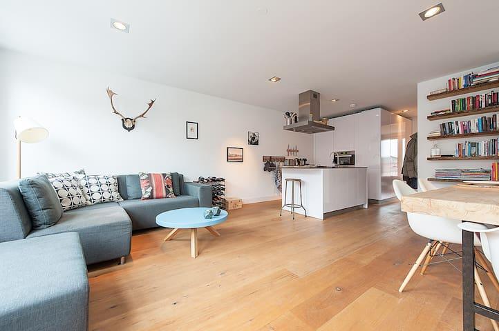 Trendy & Cosy Jordaan/City Centre Apartment! - Amsterdam - Pis