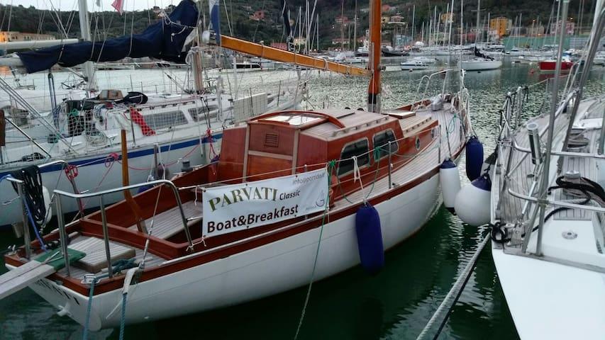 Romantic Ancient boat Portovenere - Portovenere - Barco