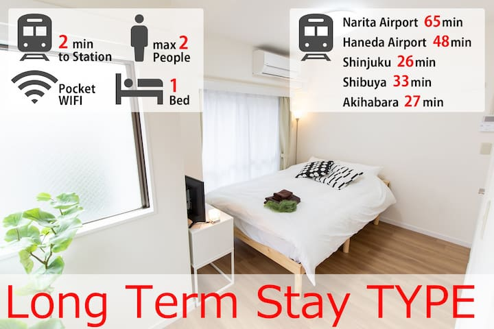 Long term stay type!Free Wifi! 2min Sta.walk #SU05