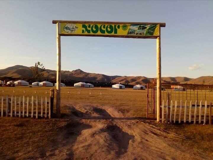 Хѳсѳг (Ulaan Tsutgalan Park Ger Camp)