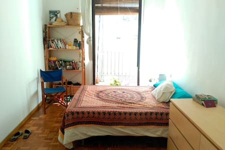 Double sunny room in the city center - Barcelona - Apartment