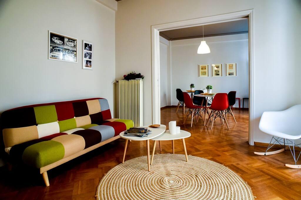 Σαλόνι-Living room-Salon