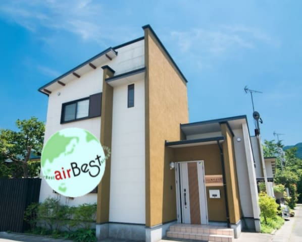 Yuki-an Villa)New House with Open-air hot Spring