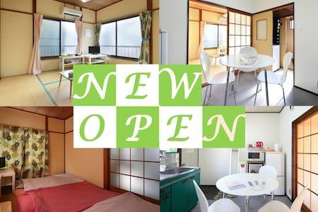 201.NewOpen! Ikebukuro 18min, Shinjuku, Max3, WiFi