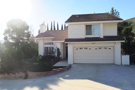 Agoura Hills Private Retreat, Perfect for Families - 亚哥拉山(Agoura Hills)