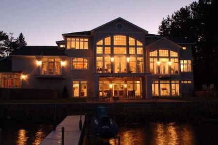 Portage Lake Paradise - Houghton - Konukevi