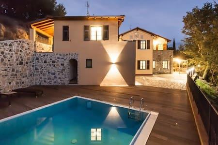 Agriturismo Le Meridiane - Borgomaro - House