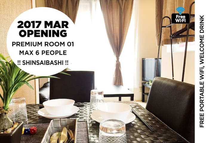 Shinsaibashi Premium Room 01 max 6ppl, 32sqm