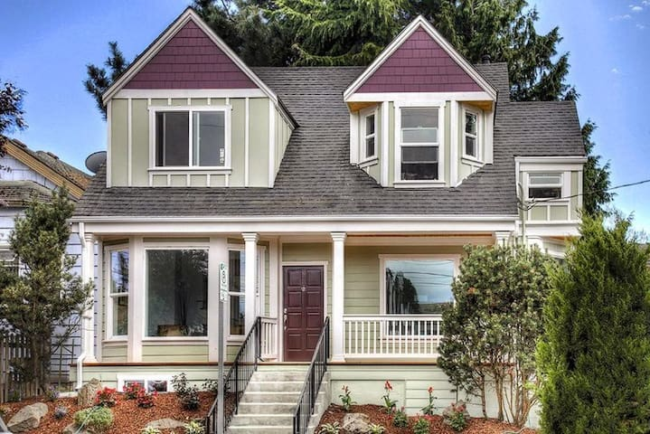 Gorgeous Lower Suite near Downtown & Capitol Hill
