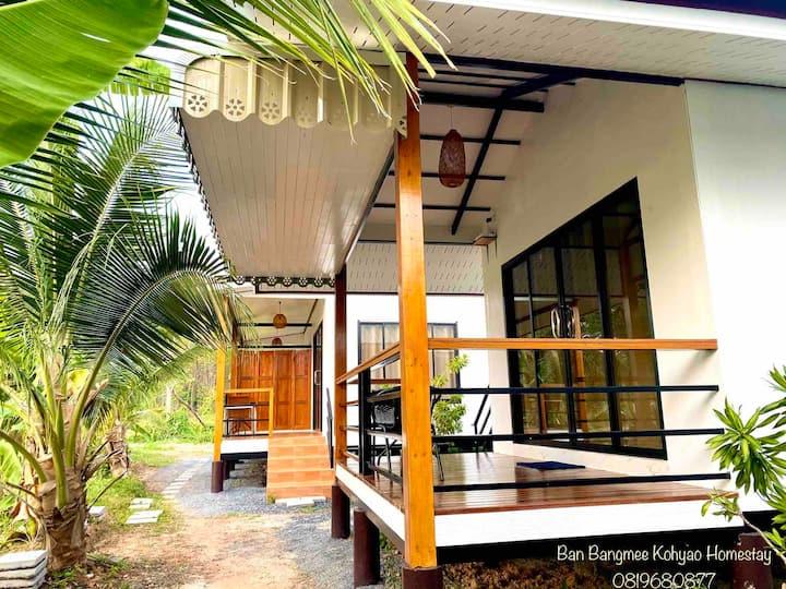 Koh Yao Noi single house