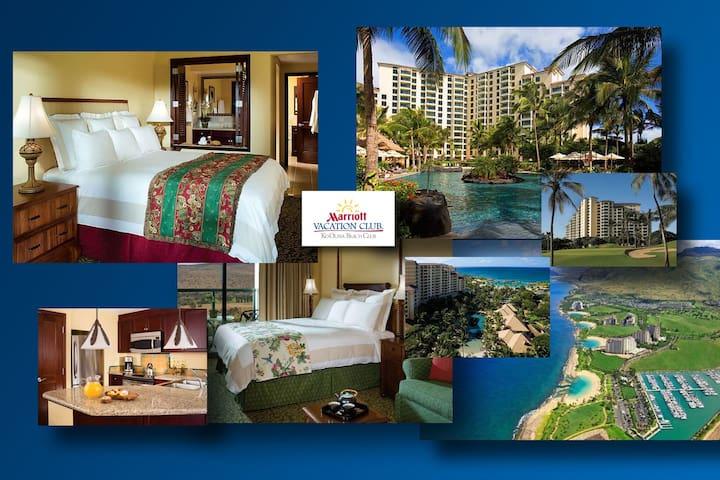 Marriott Ko Olina 2 Bedroom Villa