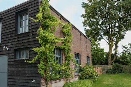 Unique loft in former workshop with garden. - Oosterbeek - Apartment - 2