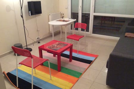 Charmante studio dans un Residence calme à bondy - Bondy - Condominium