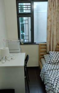 Room in sunny and spacious Apt with BIG terrace.