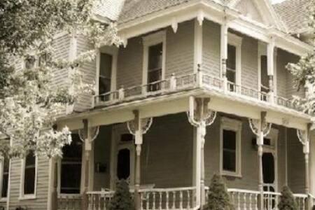 McCanse House Victorian Inn