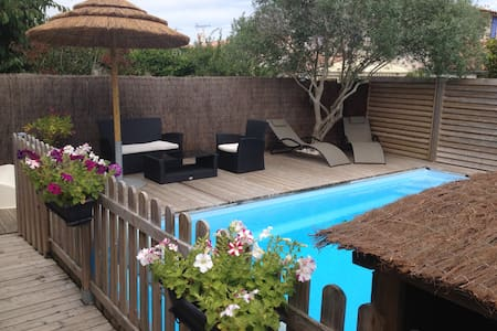 Maison piscine privée proche de La Rochelle et Mer - Angoulins - บ้าน
