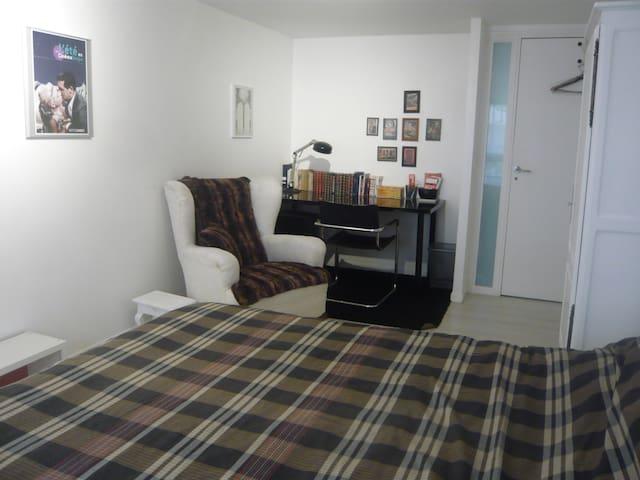 Chambre dans un loft familial - Lyon - Apartamento