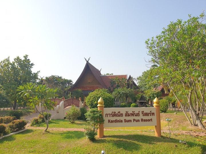 Kardinia Sum Pun Resort