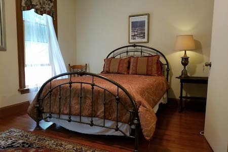 Trailside Mountain retreat - Cornwall-on-Hudson