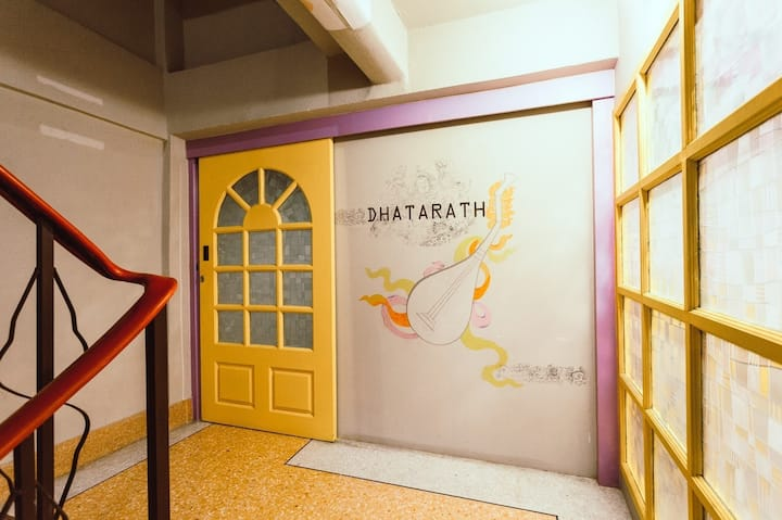 Merge Hostel (Private Room 2Queen beds Dhatarath)