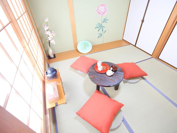 ★ Direct  to Narita/Haneda Airport ★ Free  WI-FI ★