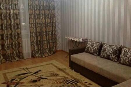 Квартира посуточно в цетре Астаны - Astana